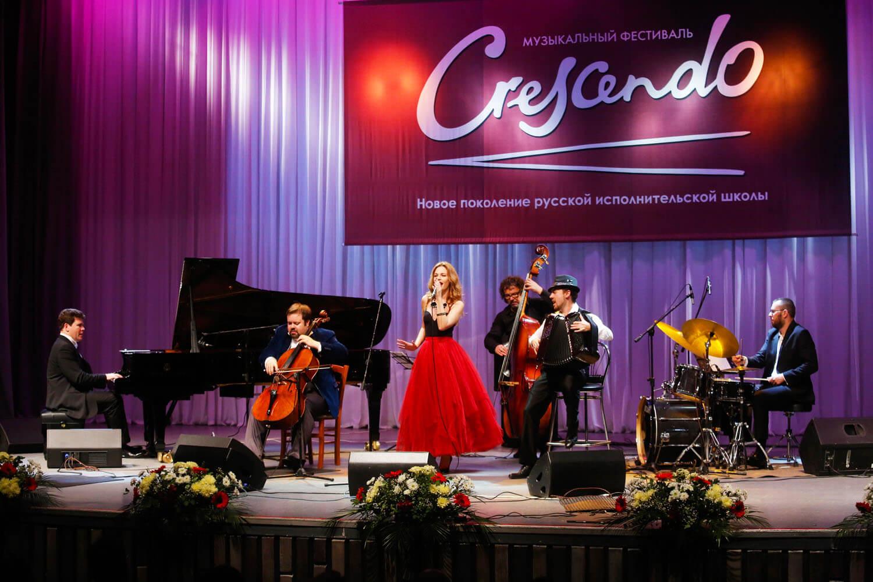 XV Музыкальный фестиваль CRESCENDO