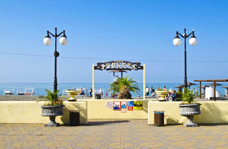 Пляжи в Сочи - Пляж Ривьера